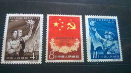 China 1960 The 10th Anniversary Of Sino-Soviet Treaty MN - 1949 - ... República Popular