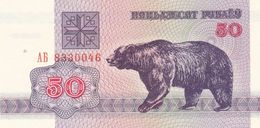 A Identifier  Neuf - Banknoten