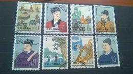 China 1962 Scientists Of Ancient China - 1949 - ... Repubblica Popolare