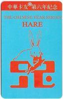 Denmark - Tele Danmark (chip) - Chinese Cards Club - TDP214 - 04.1998, 800ex, 5kr, Used - Denmark