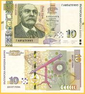 Bulgaria 10 Leva P-new 2020 UNC Banknote - Bulgarien