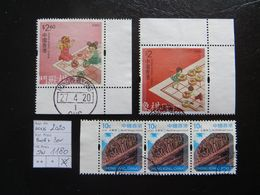 """2020  """" Brettspiele """"  Aus Bogenrand, Und Ein 3er,  Gestempelt   LOT 1180 - Used Stamps"""