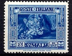 Somalie Italienne YT N° 179A Dentelé 14 Neuf *. B/TB. A Saisir! - Somalie