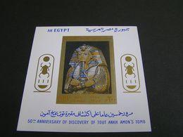 EGYPT 1972 Blok No 19 MNH. - Blocs-feuillets