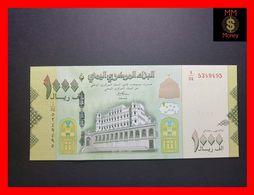 YEMEN 1.000 1000 Rials  2017  P. New  Sig. 1 UNC - Yemen
