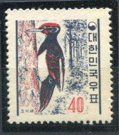 Corée      Oiseau        263 ** - Climbing Birds