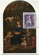 ARGENTINE CARTE MAXIMUN DU PA 42 LA VIERGE AUX ROCHERS PAR L; DE VINCI (DETAIL DE L'ENFANT JESUS) AVEC OBL. ? SEP 57 - Argentina
