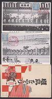 Nippon Japan 2 Karten Theater Mit Rotem Sonderstempel Und Frankatur Und Umschlaghülle - Giappone