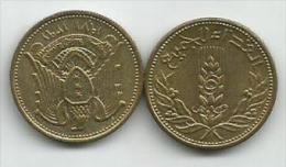 5 Piastres 1971.  FAO - Syrie