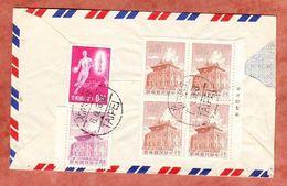 Luftpost, Basketballspieler U.a., Taipei Nach Vielsalm 1963 (95196) - Briefe U. Dokumente