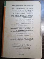 1000 Hebrew Words / A.Rosen 1974 - Libros, Revistas, Cómics