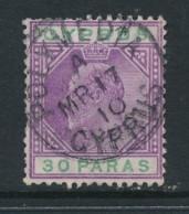 CYPRUS, Postmark POLYMEDIA - Cyprus (...-1960)