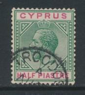 CYPRUS, Postmark TROODOS - Chypre (...-1960)