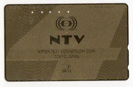 TELECARTE JAPON  NTV Nippon Television Japan - Télécartes