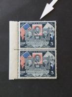SAN MARINO 1947 The 100th Anniversary Of The First American Stamp ERRORE STAMPA FILIGRANA ROVESCIATA E LETTERE 8/10 - Saint-Marin