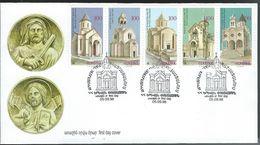 Armenia. Scott # 583a-e, FDC. Christianity In Armenia 1700th Anniv. 1998 - Armenia