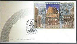 Armenia. Scott # 660 FDC S/sheet. Cathedral  Of Ani 1000th Anniv. 2002 - Armenia