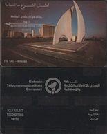 1/ Bahrain; P21. The Sail - Manama, CP 2BAHN - Bahrein