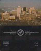 2/ Bahrain; P23. City Centre - Manama, CP 1BAHR Down - Bahrein