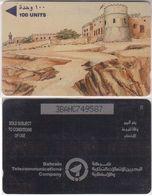3/ Bahrain; P27. Rifa's Fort, 3BAHC - Square CN - Bahrein