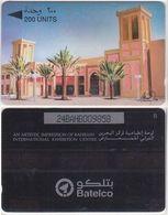 5/ Bahrain; P41. Exhibition Centre, 24BAHB - Bahrein