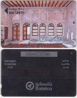 6/ Bahrain; P42. Traditional Room Exterior, 24BAHC - Bahrein