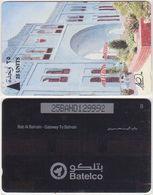 7/ Bahrain; P35. Bab Al Bahrain, 25BAHD - Bahrein