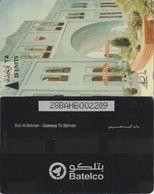 8/ Bahrain; P35. Bab Al Bahrain, 28BAHB /C - Bahrein
