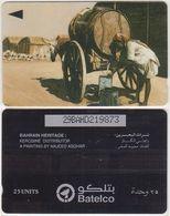 9/ Bahrain; P47. Kerosine Distributor, 29BAHD - Bahrein