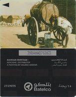 10/ Bahrain; P47. Kerosine Distributor, CP: 39BAHA /C - Bahrein
