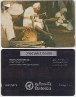 12/ Bahrain; P49. Coopersmiths, 29BAHB - Bahrein