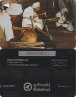 13/ Bahrain; P49. Coopersmiths, CP: 39BAHC /B - Bahrein