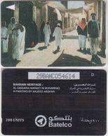 14/ Bahrain; P50. Al-Quisaria Market, 29BAHC /D - Bahrein