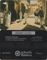 15/ Bahrain; P50. Al-Quisaria Market, 29BAHC /C - Bahrein