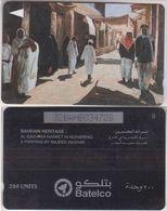 16/ Bahrain; P50. Al-Quisaria Market, 32BAHB - Bahrein