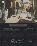 17/ Bahrain; P50. Al-Quaisaria Market, CP: 39BAHD /B - Bahrein