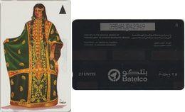 18/ Bahrain; P58. Al Thoub Al Nasel, 39BAHJ, Crossed 0 - Bahrein