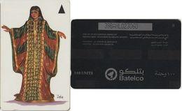 19/ Bahrain; P60. Al Thoub Al Mefahah, 39BAHL - Bahrein