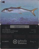 20/ Bahrain; P65. Spanish Mackerel, 39BAHR - Bahrain
