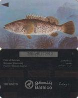 22/ Bahrain; P66. Grouper, 39BAHS, Squared CN - Bahrein
