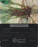 24/ Bahrain; P73. Al Faseel - 1st Stage, CP: 41 BAHQ - Bahrein