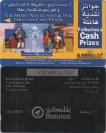 26/ Bahrain; P?. Al-Ahli Bank, 43BAHR - Bahrein