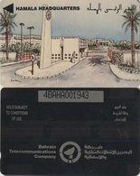 27/ Bahrain; C1. Batelco Headquarters, 4BAHA, 2.500 Ex. - Bahrein
