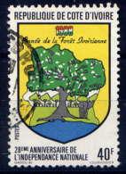 COTE D'IVOIRE - 817° - ANNEE DE LA FORÊT IVOIRIENNE - Costa De Marfil (1960-...)