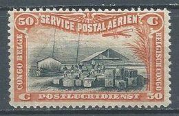 Congo Belge Poste Aérienne YT N°1 Quai Du Congo Neuf ** - Congo Belge