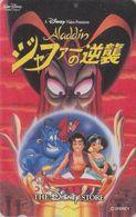 Télécarte NEUVE JAPON / 110-166531 - DISNEY STORE - ALADDIN - JAPAN MINT Movie Phonecard - Disney