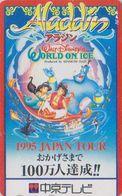 Télécarte JAPON / 110-011 - DISNEY ON ICE - ALADDIN Yasmine & Tapis Volant ** TOKYO TELEVISION **  JAPAN Movie Phonecard - Disney