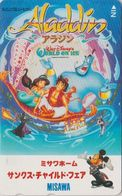 Télécarte JAPON / 110-011 - DISNEY ON ICE - ALADDIN Yasmine & Tapis Volant ** MISAWA **  JAPAN Movie Phonecard - Disney