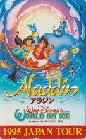 Télécarte JAPON / 110-011 - DISNEY ON ICE - ALADDIN Yasmine & Tapis Volant ** TOUR 95 **  JAPAN Movie Phonecard - Disney