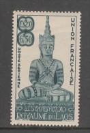 TIMBRE NEUF DU LAOS - CEREMONIE ANNUELLE DU GRAND SERMENT LAO N° Y&T PA 8 - Buddismo